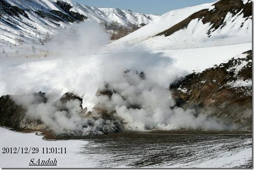 02冬の有珠山 最大の火口 300℃の噴気