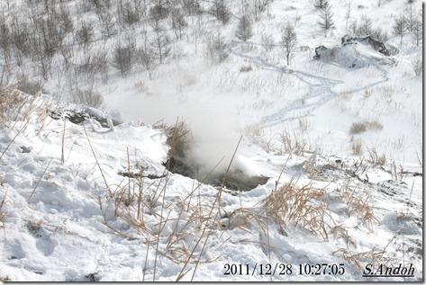 02冬の有珠山 深さ6mの噴気孔