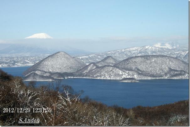 03冬の有珠山 11万年前、この洞爺カルデラができた
