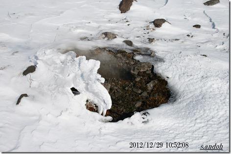 03冬の有珠山 火口内は渦が舞う