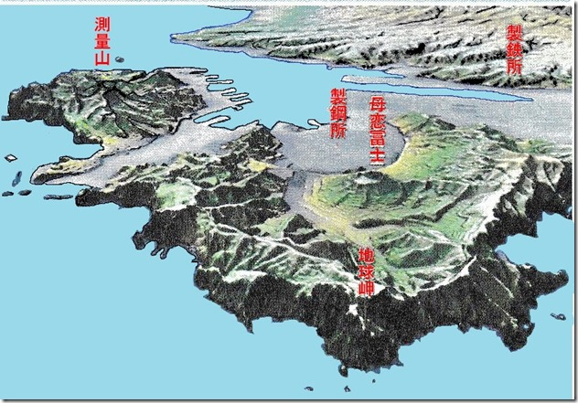 44地球岬 鳥瞰図