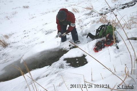 01冬の有珠山 噴気孔.JPG