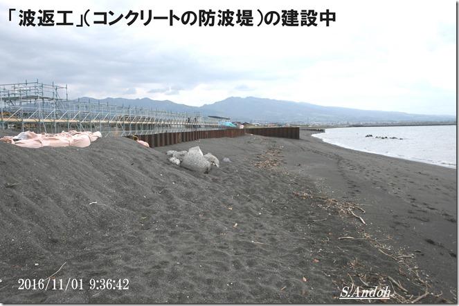 「農業用護岸工」建設の風景