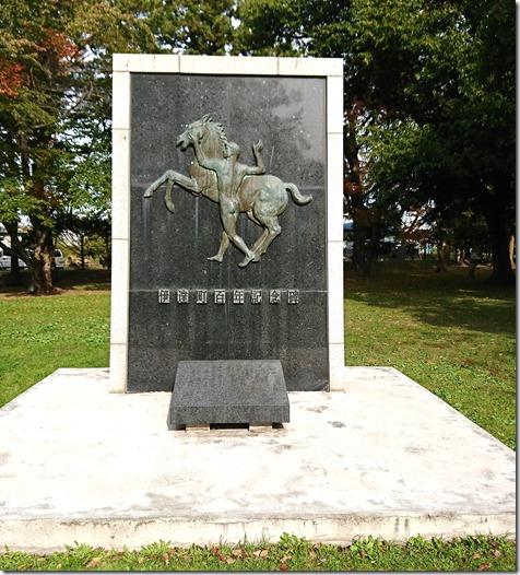 111. 開基100年の記念碑