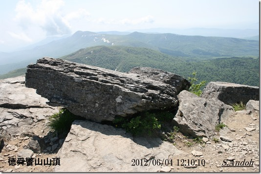 32徳舜瞥山山頂