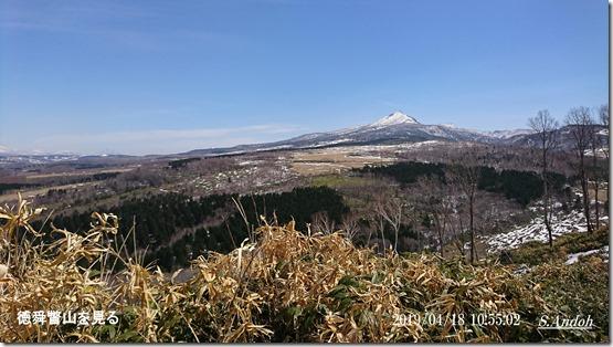 36円山頂上からの展望
