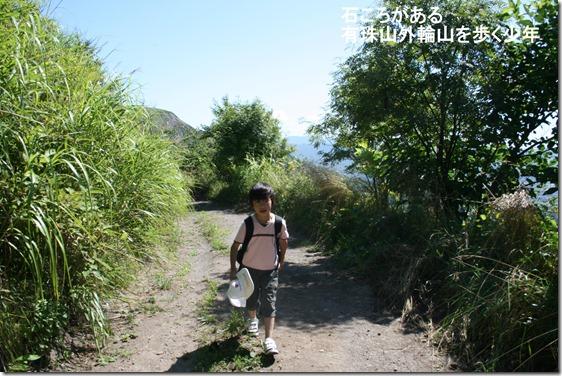 96有珠外輪山と少年