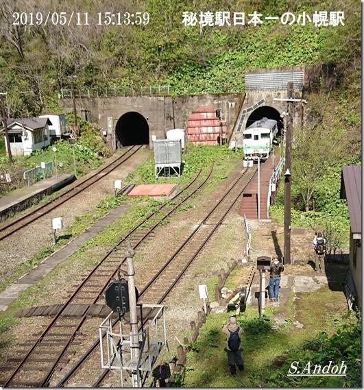 56小幌駅に列車が到着