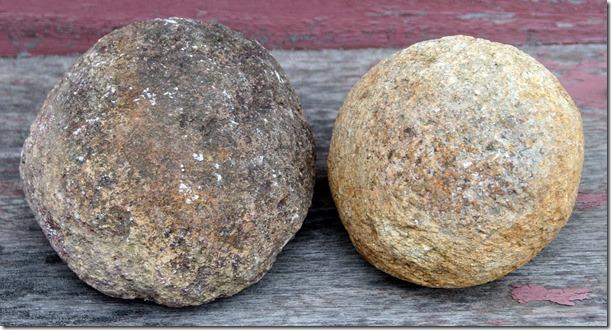 75徳舜瞥の石