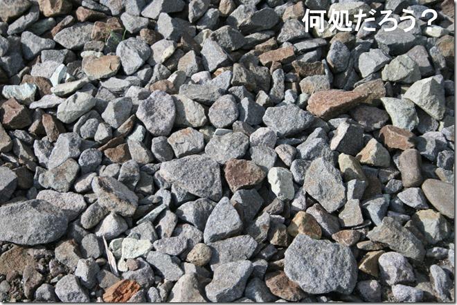 3有珠山の安山岩