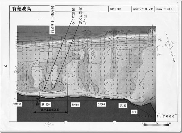 71長流川河口海底図