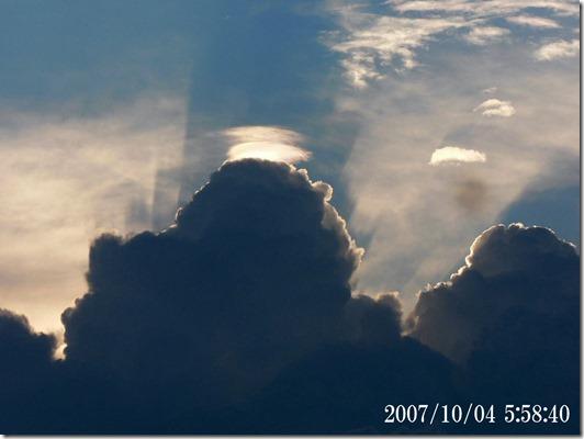 噴火湾(正式には内浦湾)の妖雲
