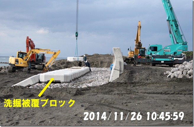 15 洗掘被覆ブロック